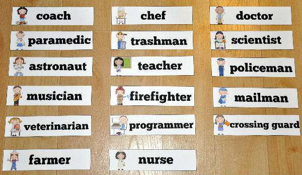 Community Helpers/Occupations Visual Word Wall Words